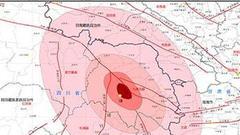 九寨沟7.0级地震烈度图发布 最大烈度为Ⅸ度