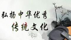 """中华文化频圈""""洋粉""""  海外劲吹""""中国风"""""""