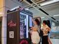 美妆零售业消费升级:美妆自动售卖机来了