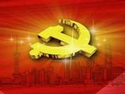 中共中央关于认真学习宣传贯彻党十九大精神决定