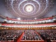 新时代中国特色社会主义思想 明确了这8点