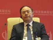 国资委发布7家央企13位领导人员职务变动