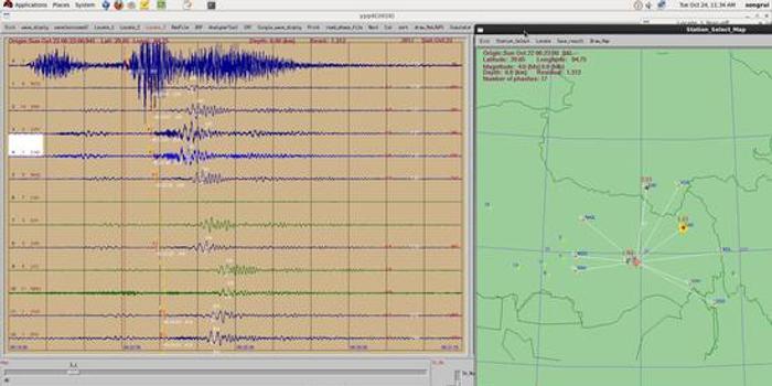 西藏林芝今晨发生山体滑坡 强度相当于4级地震