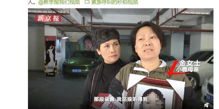 女子拍写真后自杀 影楼店员称将起诉自杀女子家属