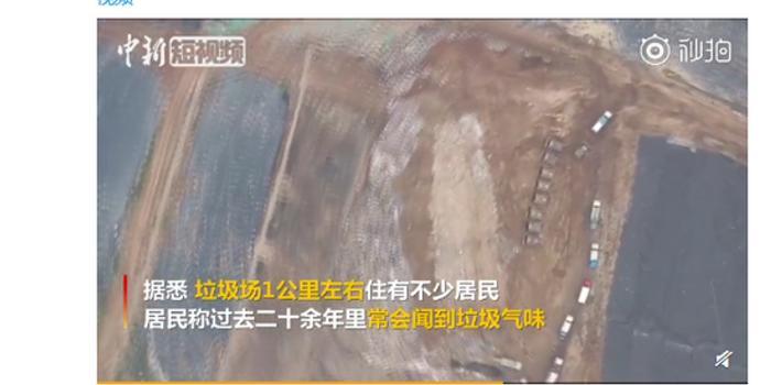 中国库容量最大垃圾填埋场10月底将被填满