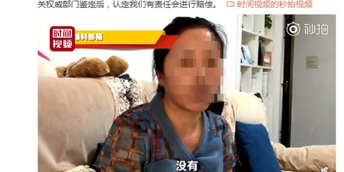 女孩小区内被3条狗围攻受伤 几天前姐姐也被咬伤