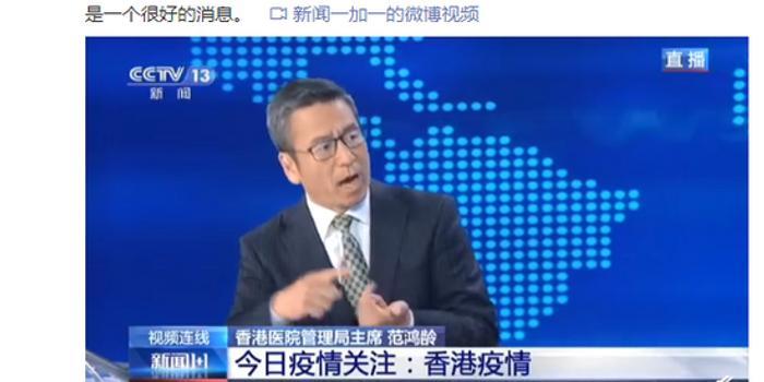 每天6000個 香港核酸檢測缺人還是缺試劑?