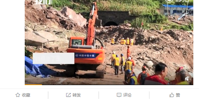 江蘇體彩11選5_成昆鐵路山體崩塌 失聯12人未購保險均為臨時工