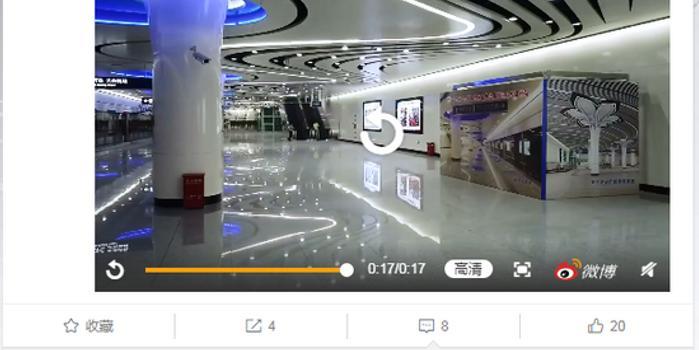 北京地铁大兴机场线首次曝光 全程运营19分钟