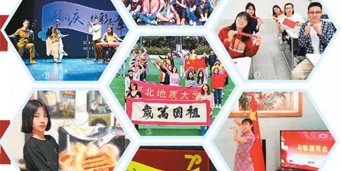 海外学子共迎新中国70华诞:祖国是最强大的后盾