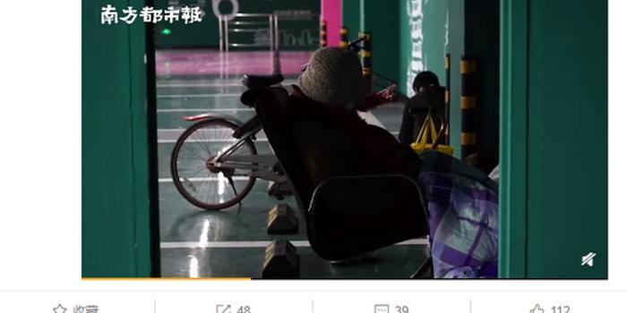 武汉封城25天 停车场成部分外地人滞留临时住所