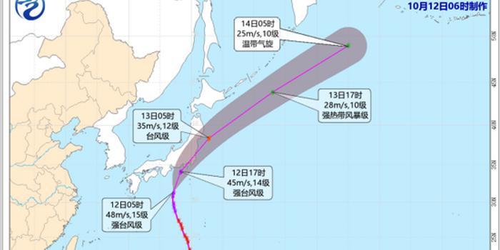 台风 海贝思 将于12日在日本东南部沿海登陆