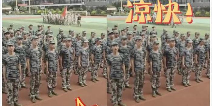 """热不热?64名学生军训 一人独得太阳""""恩宠""""(图)"""