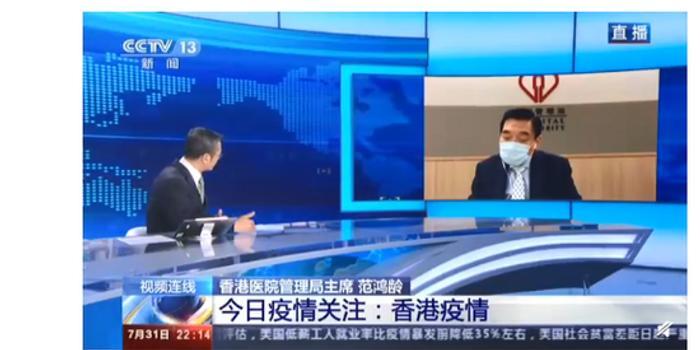 香港疫情開展走向如何?能否會有第4波疫情?