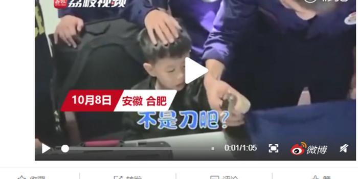 男童手指被卡變話癆:消防員叔叔你專業嗎?