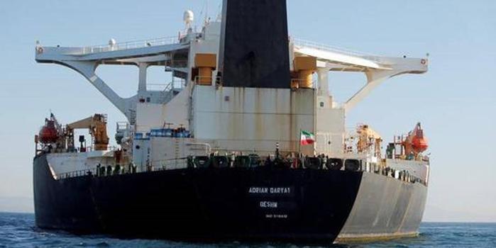 获释的伊朗油轮已卖出石油 并抵达目的地