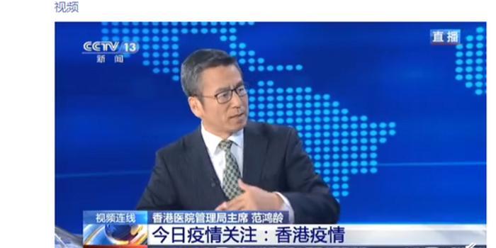 截至目前 香港沒有醫護人員在任務中感染