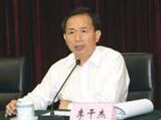 生态环境部部长:煤改气煤改电对治理PM2.5作用大