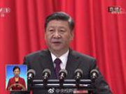 习近平:感谢各位代表和全国各族人民给予我的信任