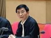 纪念马克思诞辰200周年理论研讨会举行 王沪宁出席并讲话