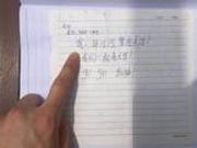 空降兵捡汶川地震遇难女孩日记 保存十年还其父母
