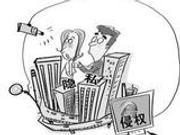 """新京报谈官员""""通奸""""被偷拍:隐私权不能当挡箭牌"""