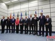 多国将在布鲁塞尔举行会谈商讨伊核协议问题
