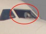 媒体评川航事件:赞美英雄的同时不能忽视航空安全