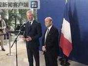 法国向欧盟建言献策 保护在伊朗欧洲企业利益