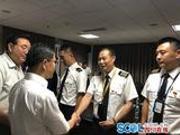 """川航备降机组被授予""""四川青年五四奖章集体"""""""