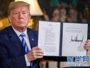 外媒:中俄德法英5国将商谈伊核协议 美国不参加