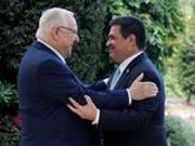 紧跟美国 巴拉圭驻耶路撒冷大使馆开馆