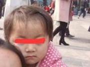警方回应重病女童之死:无家属涉嫌犯罪证据