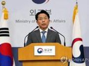 韩外交部:争取召开美韩朝三边外长会及韩美外长会