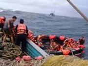 泰方就普吉沉船事故设立家属联络中心和接待中心