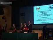 马来西亚正式批准重启马航MH370搜寻工作