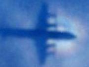 马来西亚总理:如发现新证据 或重启MH370搜寻