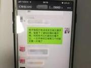 捉谣记|寿光双王城水库要泄洪?造谣者被拘10日