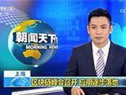 捉谣记|2日22时至3日13时北京地铁多线路封站?地铁:旧闻