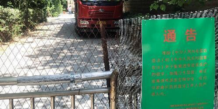 河南农大养鸡场开在郑州闹市区:区长检查被挡门外
