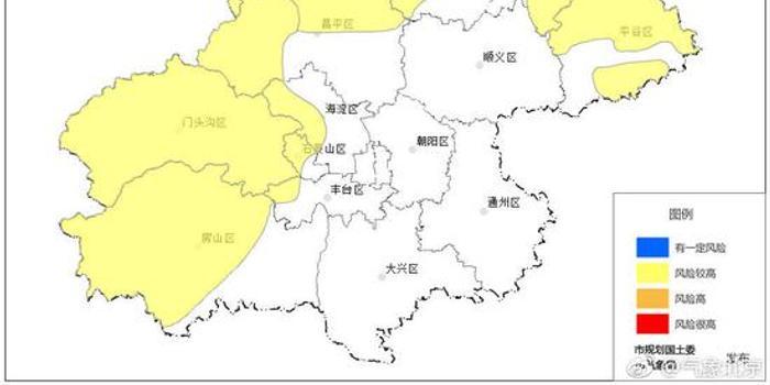 北京发布黄色预警 海淀等山区发生泥石流风险较高