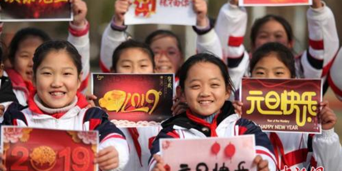 新中国成立70周年 2019年有哪些国家大事?