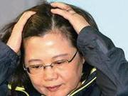 外媒:蔡当局执迷不悟 台湾境况比陈水扁时更糟