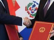 """台湾与多米尼加""""分手"""":下个""""断交国""""是它吗?"""