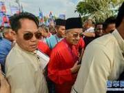 因对巫统失望 马哈蒂尔退出马来西亚执政党