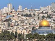 美大使馆迁至耶路撒冷 基地头目号召对美发动圣战