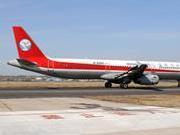 凌晨三点 川航官方发布3U8633重庆至拉萨航班情况