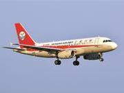空客:川航风挡玻璃破裂航班已飞近2万小时
