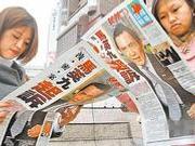 马英九因泄密案被起诉 深绿:怎么还不把他关起来