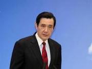 马英九被控涉教唆泄密案 法院一审判无罪